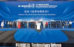 柯橋打造世界級紡織產業集群