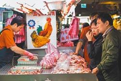 五畜為益 合理食肉補元氣
