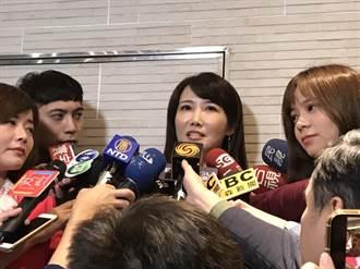 王金平爭取親民黨參選總統門票 蔡沁瑜:郭台銘支持王院長決定