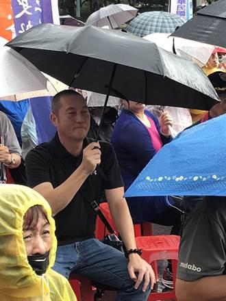 抗議蔡政府 蔣經國嫡長孫蔣友松、雷倩現身力挺