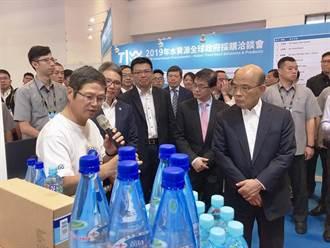 台灣國際水週展出成果豐碩 吸引40國買主到場參觀