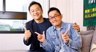 陳昭榮見江國賓打開話匣子 雙一哥同框直播賣房