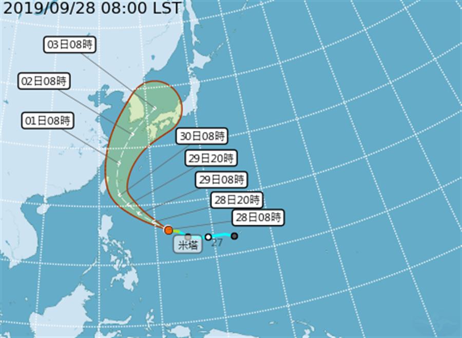 第18號颱風米塔生成,最新路徑。(摘自中央氣象局)