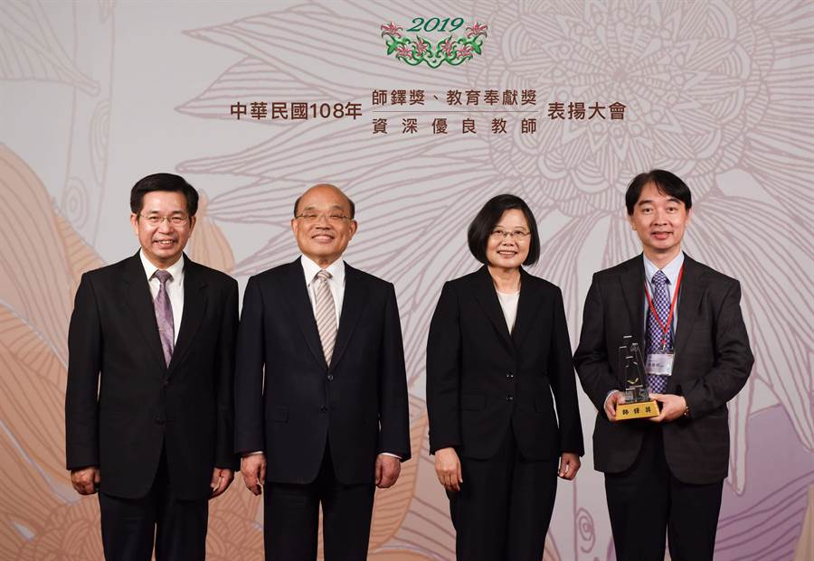 台科大數位所黃國禎教授(右一) 獲師鐸獎,總統蔡英文頒獎。(台科大提供/李侑珊傳真)