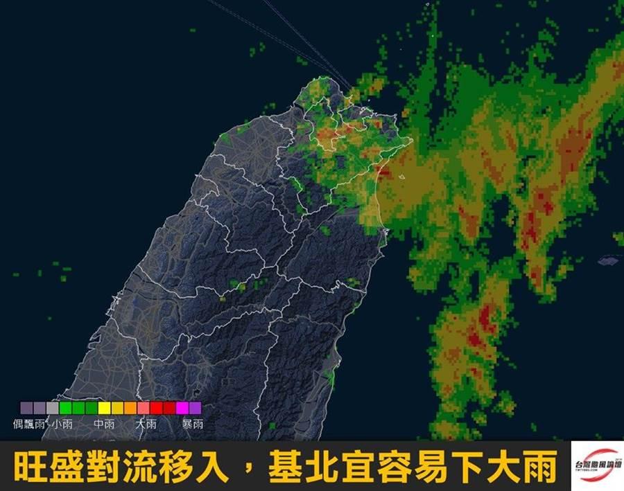 《台灣颱風論壇》指出,今天主要強降雨集中在台北與基隆,北基宜地區大雨不斷。(摘自台灣颱風論壇)