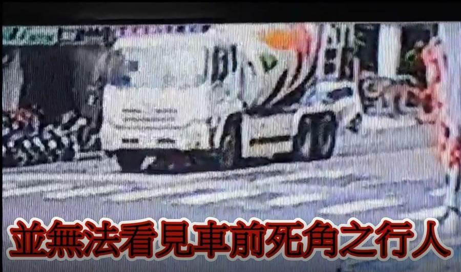 警方提醒大車的視覺死角大,用路人必須小心。(南港分局提供/林郁平台北傳真)