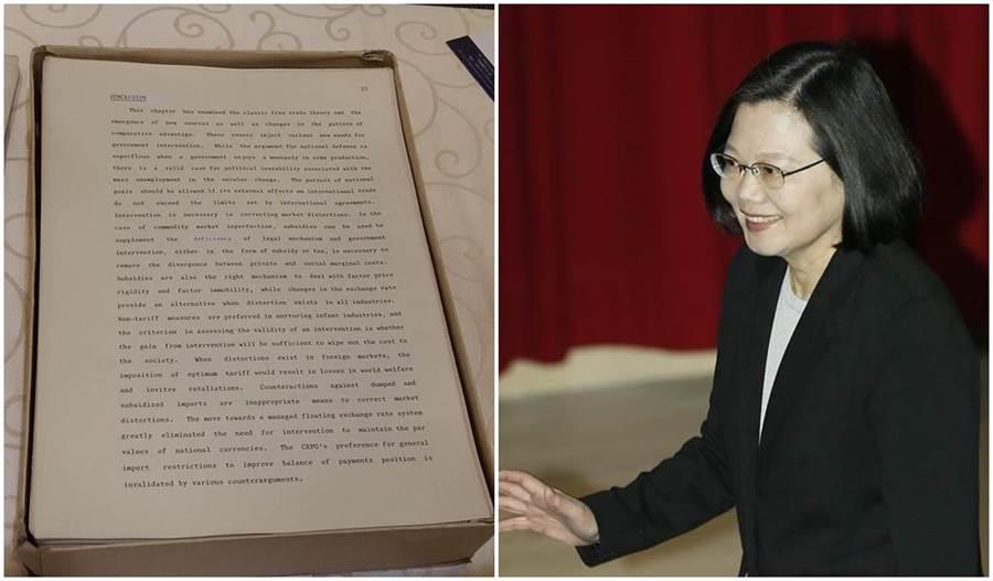 總統府記者會展示蔡英文總統的論文,是一頁一頁的。(本報資料照片)