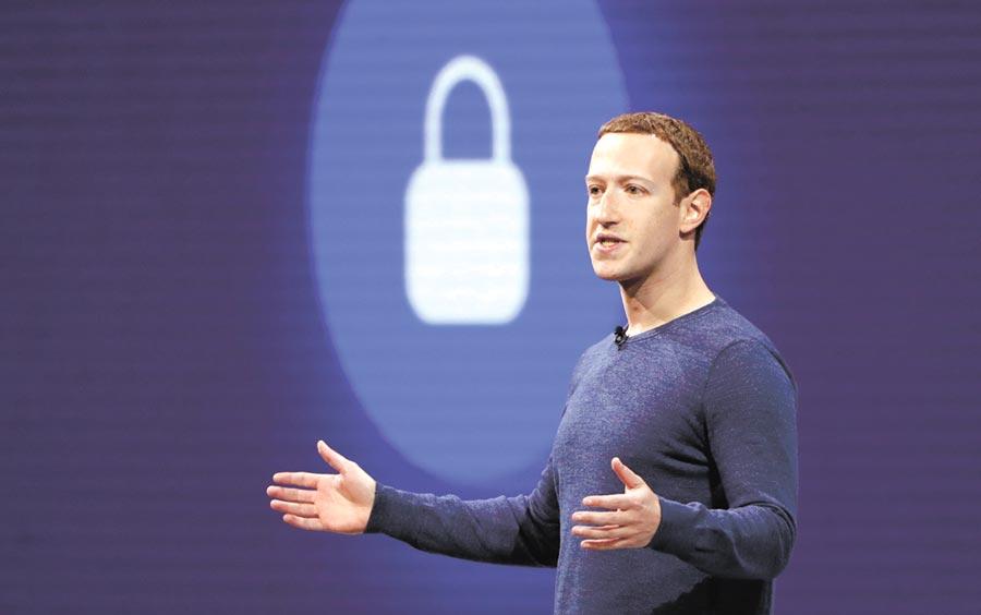 加州消費者隱私保護法主要目的是限制臉書和谷歌等科技巨擘利用用戶資料銷售廣告。圖/美聯社
