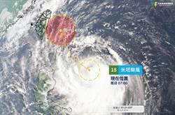 颱風中心這時最接近台灣 天氣風險:有登陸機會