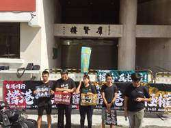 公民陣線今遊行 訴求台灣速建立港人庇護機制