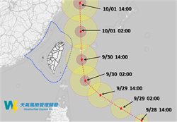 米塔颱風襲台 公總曝九大危險路段