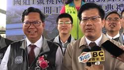 高鐵南延林佳龍駁「卡韓」:問你的副市長葉匡時