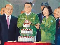 人民日報:民進黨想「獨」又不敢「獨」