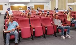 新竹市環境知識競賽熱鬧開戰