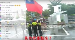 民進黨黨慶男子揮大面國旗 竟遭警驅離