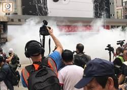 示威者佔軒尼詩道 警施放多枚催淚彈