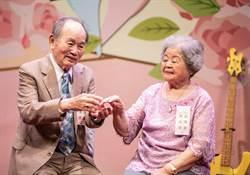 竹市表揚64對鑽石婚佳偶