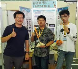 自製硝糖燃料 卓蘭高中學生做火箭玩理化