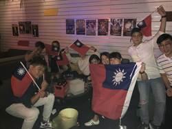 酒吧吹起愛國風 業者推國慶日進場拿國旗有優惠