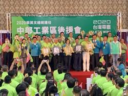 產業後援會成軍 蔡英文:帶領台灣邁向下世代