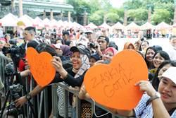 新北印尼文化嘉年華 嗨翻市民廣場