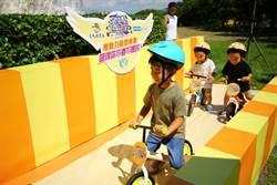 走馬瀨農場造型車賽 10月27日穿黃衣免費入園