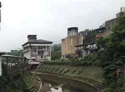 米塔颱風來襲 十分瀑布公園9/30暫停開放