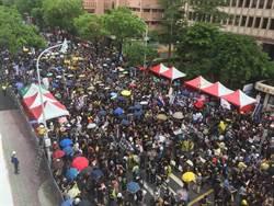 聲援台港大遊行 韓競辦:支持香港民眾追求自由民主
