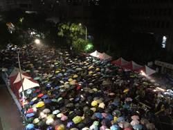 聲援台港大遊行 卓榮泰:互相連結向世界發聲