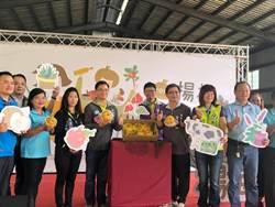 楊梅水梨節推廣在地農產活絡休閒農業區