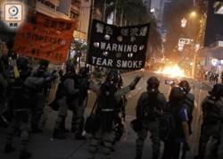 香港示威衝突持續 13人受傷送院