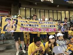 《時來運轉》運彩報報-台灣大賽惜別意濃 不讓分六場決勝負