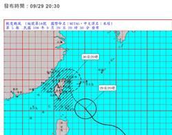 輕度颱風米塔逼近  連江縣正常上班上課