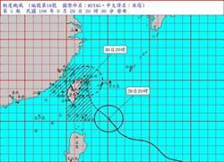 颱風米塔發布陸警 宜花東警戒
