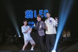 金曲雙歌王同台Leo王揪翁立友饒舌超拼:看到甘蔗會吐!