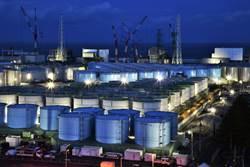 福島百萬噸氚化水怎解 加拿大有辦法