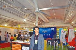 國際精工 展出直升機大風扇