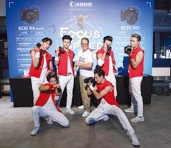 Canon 推新款APS-C尺寸相機