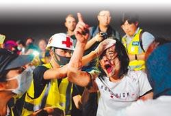 占中五周年集會 又爆警民衝突