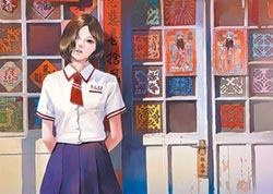 為什麼日本高中生裙子這麼短