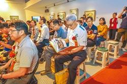 新竹美展設限 得獎坐塑膠椅惹怨