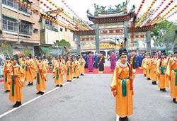 孔廟開大成門祭孔 2000人觀禮