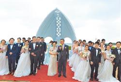情定澎湖灣 沙灘婚禮喜洋洋