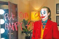 瓦昆菲尼克斯扮《小丑》憶亡兄