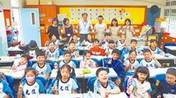花王深入校園打造微笑新生活