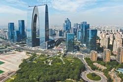 兩岸新視界:盛九元》ECFA需要進一步協商