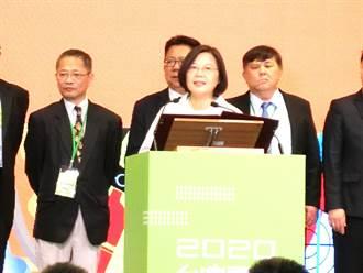 929台港大遊行!蔡總統:陪伴香港追求民主化