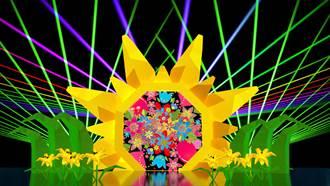 花蓮花彩節10月開鑼 邀你白日賞嬌花、晚上看燈花