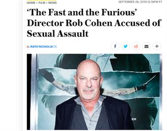 《玩命關頭》導演被控性侵!女方醒來驚覺全裸遭指姦