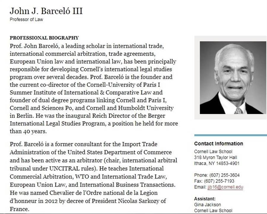 網友查John J. Barceló III Professor of Law 還活的好好的。(康乃爾大學網站)